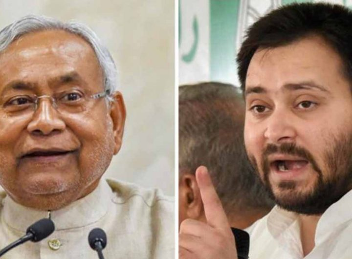 Tejashwi and nitish
