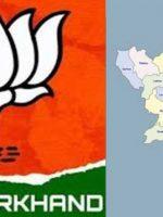 jharkhand bjp