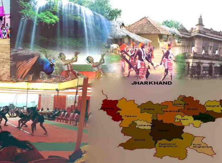jharkhand sports policy