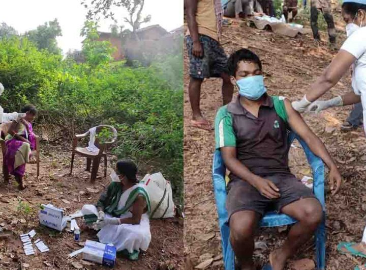 latehar vaccination and test