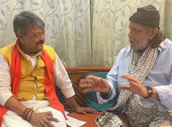 mithoon and kailash vijayvargiye