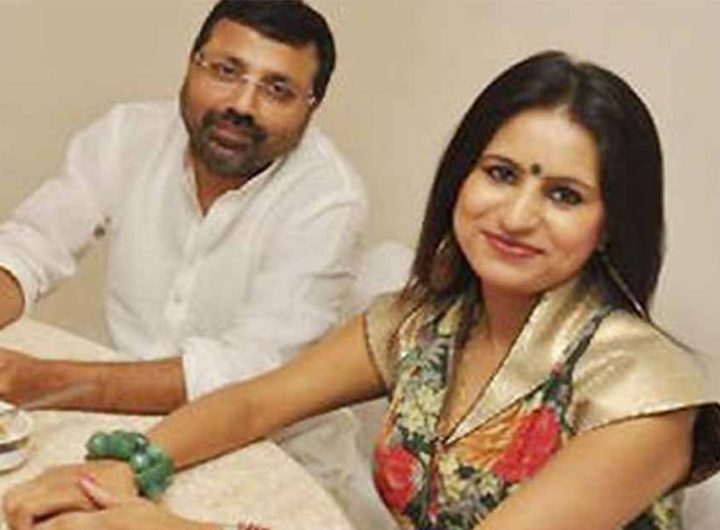 nishikant dubey and wife